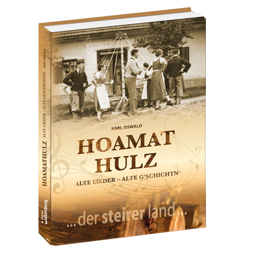 HOAMATHULZ
